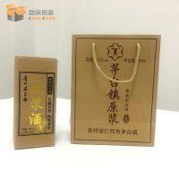 广州包装厂设计葡萄酒红酒洋酒白酒牛皮纸外盒 折叠彩盒包装印刷