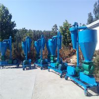 特价气力吸粮机出售多用途 散粮自动吸料气力吸粮机
