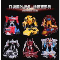蒙巴迪变形指挥官变形汽车人金刚儿童口袋玩具机器人模型玩具批发