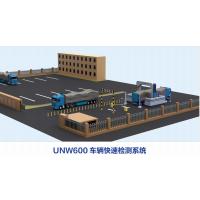 物流园区车辆快速检测系统UNW600 大型集装箱速扫描系统厂家日联科技 组合双用式车辆检查设备