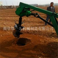 铲车电线杆钻孔机 电力水泥杆挖坑机 电线杆打洞机 一九牌打眼机