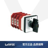 领菲定位型万能转换开关LW22定位型江苏斯菲尔生产