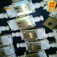 矿用本安型温度传感器GWD42 /50/60/70/90/100温度传感器