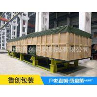 潍坊出口包装箱材质,山东寒亭熏蒸木箱加工, 坊子大型设备包装箱