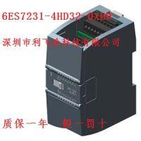 6ES72324HD320XB0西门子SIMATIC S71200模拟输出