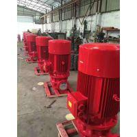 参数选型XBD8.2/30-L立式单级消防泵/喷淋泵/消火栓泵,XBD8.4/30-L管道增压水泵