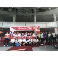2019越南橡塑展越南塑料展