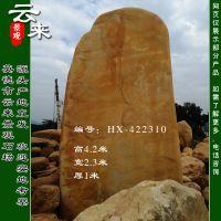 供应大型景观石黄石 黄蜡石 刻字景观石 英德石 太湖石