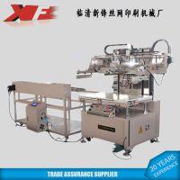 厂家生产半自动丝网印刷机塑料反光膜不干胶交通标志牌广告牌印刷光盘