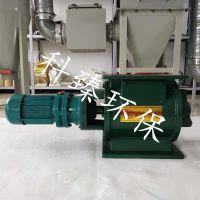 直供星型卸料器@鸡东县卸料器生产厂家@卸灰阀卸料器厂家直销