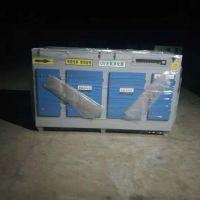 供应厂家直销光氧净化器 光氧废气处理设备 uv光氧净化器 光氧催化废气处理设备