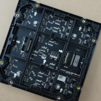 P2.5室内厂家优惠促销可拆御LED室内显示屏