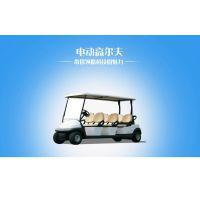 电动观光车电动巡逻车高尔夫球车巡逻电瓶车