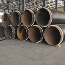 江苏省镇江市,玻璃钢热水空调保温管厂家施工,聚氨酯预制直埋保温管价格