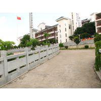 广州市科学城中学白麻石栏杆 雕花栏杆 栏杆制作与安装