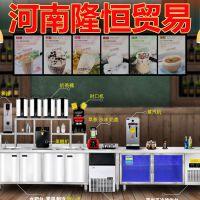 制作茶饮设备/河南隆恒贸易开店必备_奶茶店需要什么设备大概多少钱