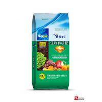 有机肥批发 氮磷钾5 有机质45 执行884标准 粉状 颗粒 纯生物肥料