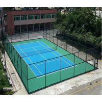 万起供应生产浸塑体育场铁丝网 球场围栏网 运动场护栏网,可定制安装