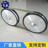 大齿轮厂家直销 生产同步带轮 多种规格选择加工定做同步轮