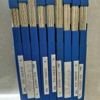 斯米克料L303 310 325银钎料45%银焊丝 焊条价格