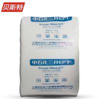 日本三井化学/EPDM/3072PM 3072 epdm3072 3072em 塑胶原料颗粒