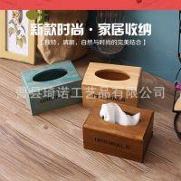 实木复古纸巾盒抽纸盒餐巾纸盒客厅茶几餐桌卫生间收纳盒厂家直销