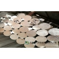 进口1050A纯铝棒标准硬度是多少?