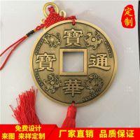 天霸工艺 铜钱挂饰 仿古钱币挂件 中国结钱币 出入平安汽车挂件
