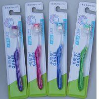 卡尼尔C95水晶儿童牙刷柔丝软毛水晶防滑刷柄3-12岁专用包邮