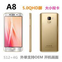 外单手机 迷你A8智能手机5.0寸QHD双卡512+4内存3G手机 外贸南美