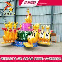 庙会新型游乐设备童星游乐欢乐袋鼠跳赚享财富