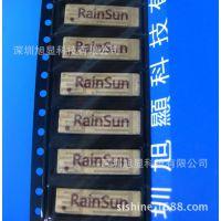 PL1505通信天线RAINSUN原装代理 2.4GHZ-4.5GHZ内置陶瓷天线4G UWB