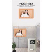广州威庭电器 (监控级1080P高清)指纹可视门铃 、全数字IPS触摸屏可视门铃、楼宇对讲