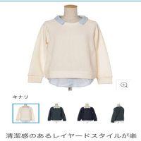 2015春季日本外贸e.r.g原单超赞多色小翻领卫衣衬衣