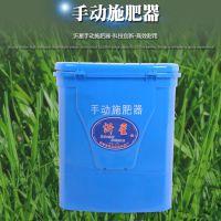 农用施肥器 背负式手动追肥器 厂家直销品质保证手动施肥器