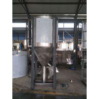 不锈钢300公斤立式搅拌机小型塑料颗粒螺杆拌料机破碎料混料机
