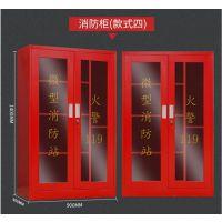 专业生产校园消防柜;消防器材展示柜,价格合理欢迎选购
