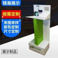 手机配件安迪板展架定制 PVC塑料展架易组装易成型锦瀚开发