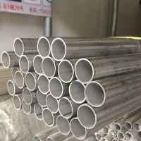 佛山不锈钢工业管 316L不锈钢工业流体管
