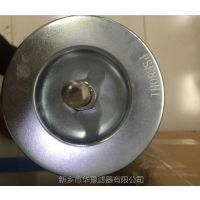 21SC1114-150x710华豫滤油机分离滤芯