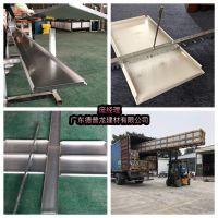 新疆建筑加油站立面棚铝单板_异形S300宽仿风铝板衔接方法