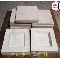微孔陶瓷过滤砖 高温陶瓷微孔过滤板 精填牌污水净化多孔材料