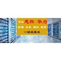 珠海租CISCO路由器_珠海销售CISCO路由器_送货上门、安装调试、技术支持厂家新闻 送货上门价格