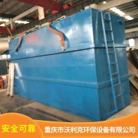 益阳自动一体化生活污水处理设备厂家销售