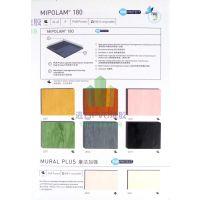 济南洁福gerflor美宝琳180有方向同质透心PVC塑胶地板供应批发