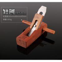 木工刨子 红木刨 手工刨 推刨 木工工具 木刨子带刨刀刨铁批发