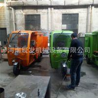 三轮车载可移动洗车机全能家电清洗一体机高温蒸汽清洁油烟机