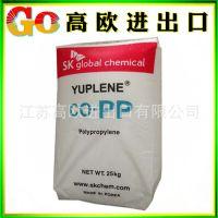 PP/韩国sk/HX3900/HX3800/HX3700 耐热均聚PP 高刚性PP 高溶指PP