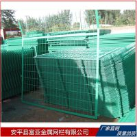 公路隔离网 铁丝防护网 设计定制框架护栏
