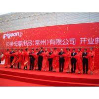 上海2018年国庆庆典活动策划国庆活动场地布置